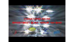 Embedded thumbnail for Sportbeat terugblik op 2017